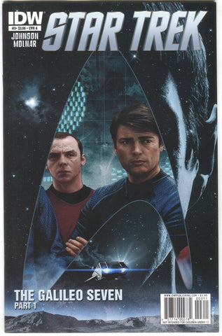 Star Trek 3 A IDW 2011 NM- Tim Bradstreet