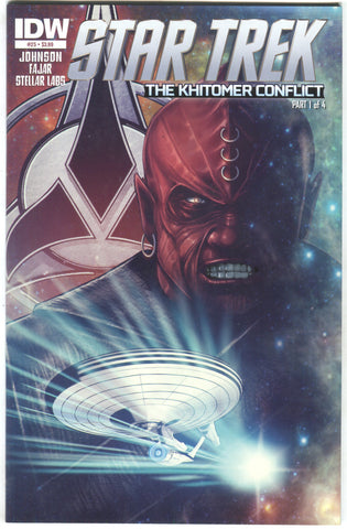 Star Trek 25 A IDW 2013 NM Erfan Fajar
