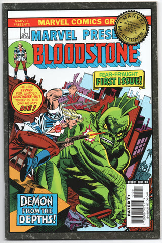 Marvel Milestones Bloodstone X-51 Captain 1 2006 FN VF Amazing Spider-Man Annual 16
