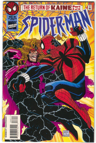 Spider-Man 66 1st Series Marvel 1996 NM John Romita Return Of Kaine 4