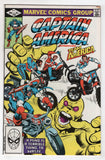 Captain America 269 Marvel 1982 VG 1st Team America Nick Fury