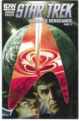 Star Trek 8 A IDW 2012 NM Tim Bradstreet