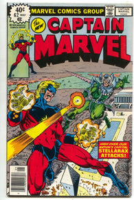 Captain Marvel 62 1st Series 1979 NM- Drax The Destroyer