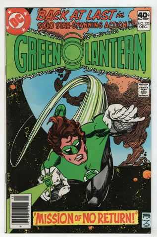 Green Lantern 123 1st Series DC 1979 VF Green Arrow 2nd Guy Gardner Superman