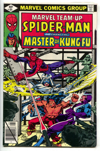 Marvel Team-Up 84 1979 NM- Spider-Man Nick Fury Black Widow Shang Chi