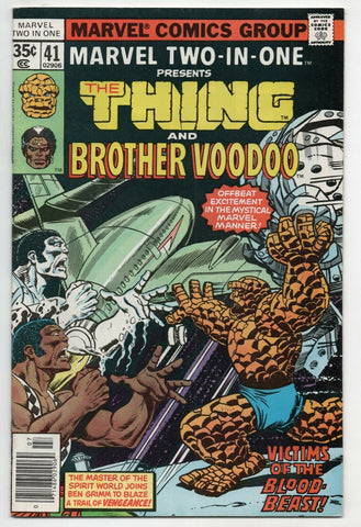 Marvel Two-In-One 41 1978 VF NM Thing Black Panther Brother Voodoo
