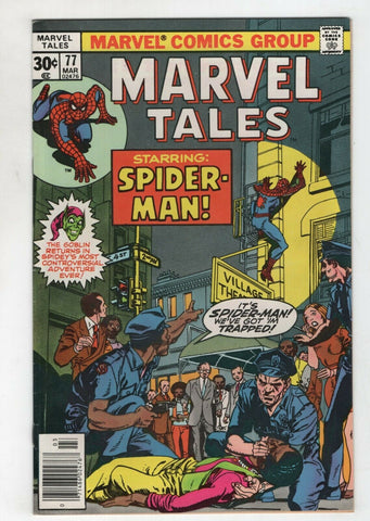 Marvel Tales 77 1977 VF Amazing Spider-Man 96 Green Goblin Gil Kane