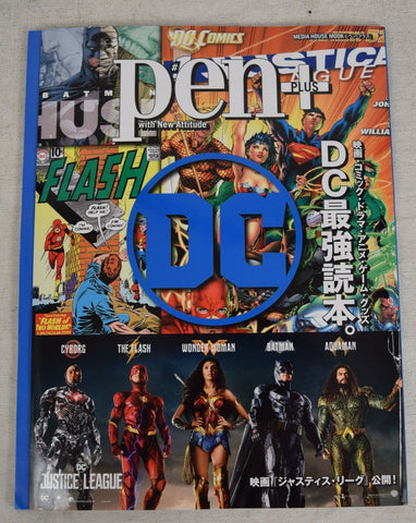 Pen Plus With New Attitude Magazine 2017 Japanese DC Comics Justice League Movie
