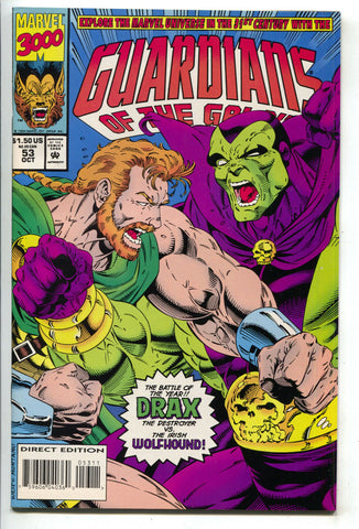 Guardians Of The Galaxy 53 Marvel 1994 NM Drax The Destroyer