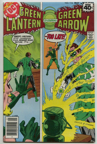 Green Lantern 116 1st Series DC 1979 NM- Green Arrow 1st Guy Gardner