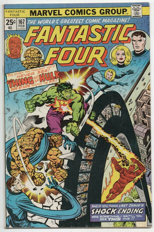 Fantastic Four 167 Marvel 1976 FN VF George Perez Hulk Vs Thing St Louis Arch