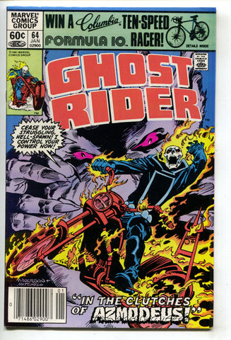 Ghost Rider 64 Marvel 1982 NM- Newsstand