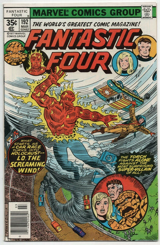 Fantastic Four 192 Marvel 1978 VF George Perez Texas Twister Pizzazz Variant