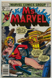 Ms. Marvel 17 1st Series 1978 VF Chris Claremont 2nd Mystique X-Men