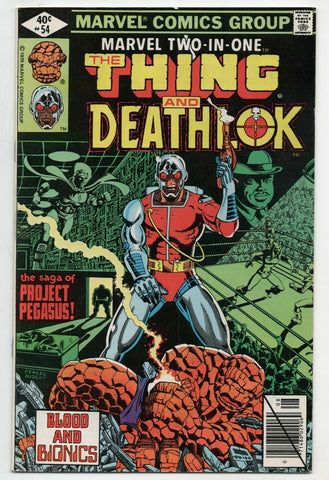 Marvel Two-In-One 54 1979 VF NM Thing Quasar Thundra Deathlok Project Pegasus
