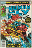 Human Fly 2 Marvel 1977 Ghost Rider