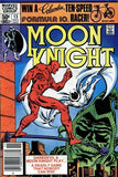 Moon Knight 13 Marvel 1981 Sienkiewicz