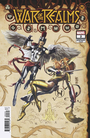 WAR OF REALMS #2 C (OF 6) Marko DJURDJEVIC CONNECTING REALM Variant Jason Aaron (04/17/2019) MARVEL