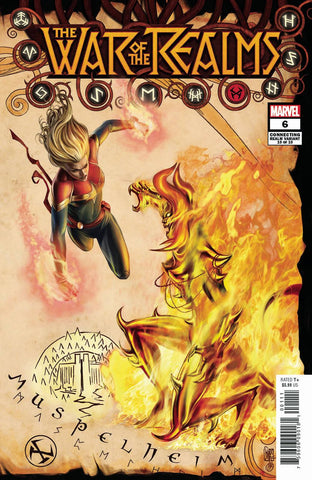 WAR OF REALMS #6 (OF 6) B Guiseppe CAMUNCOLI CONNECTING REALM Variant (06/26/2019) MARVEL