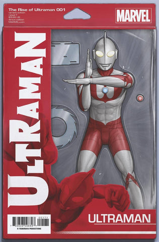 Rise Of Ultraman #1 D (Of 5) John Tyler Christopher Action Figure Variant (09/09/2020) Marvel