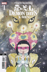 Demon Days X-Men #1 3rd Print Peach Momoko Variant (05/26/2021) Marvel