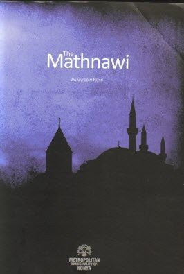 Mathnawi of Jalaluddin Rumi (3 Volume Set) (Persian Edition)