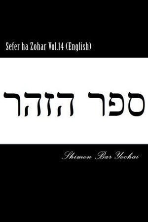 Sefer ha Zohar Vol.14 (English)