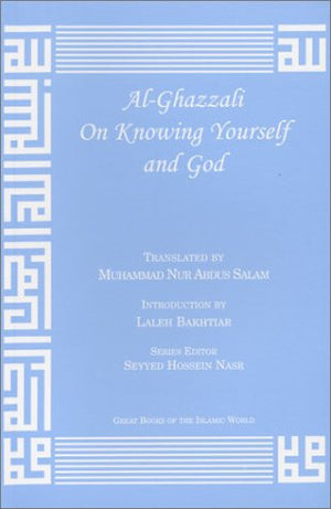 Al-Ghazzali On Knowing Yourself and God