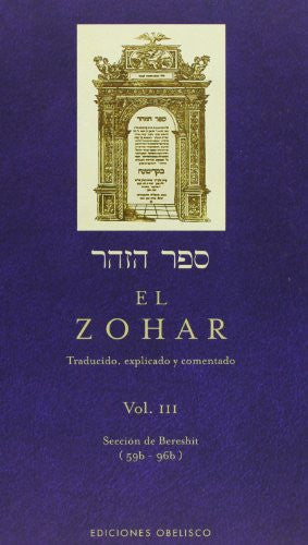 EL ZOHAR VOL. III (Coleccion Cabala y Judaismo) (Spanish Edition)