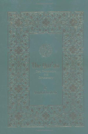 The Qur'an: Text, Translation & Commentary (English and Arabic Edition)