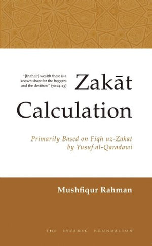 Zakat Calculation: A Useful Guide