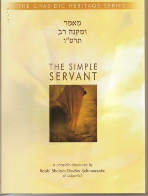 The Simple Servant - UMikneh Rav (Chasidic Heritage Series)