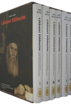 Likkutei Dibburim English Vol. 6