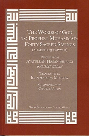 The Words of God to Prophet Muhammad: Forty Sacred Sayings