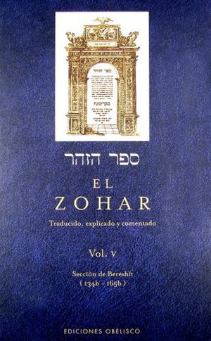 El Zohar V (Spanish Edition)
