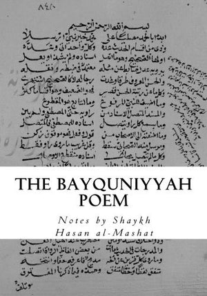 The Bayquniyyah Poem: An Introduction to the Science of Hadith