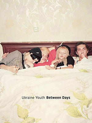 Daniel King: Ukraine Youth