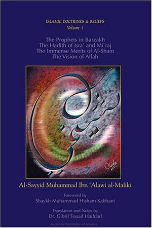 The Prophets in Barzakh/The Hadith of Isra' and Mi`raj/The Immense Merits of Al-Sham/The Vision of Allah