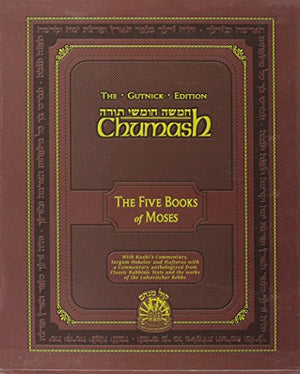 Chumash: The Gutnick Edition- Five Books of Moses (The Gutnick Library of Jewish Classics)