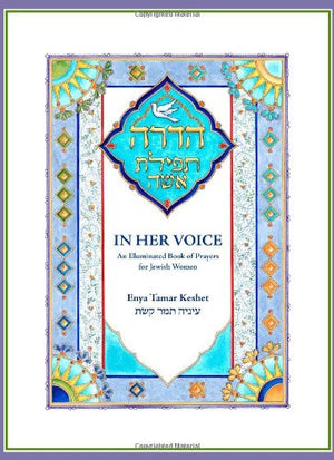 In Her Voice: An Illuminated Book of Prayers for Jewish Women
