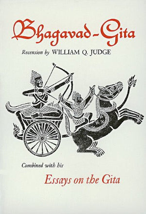 Bhagavad-Gita combined with Essays on the Gita