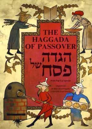 The Koren Bird's Head Haggada: A Hebrew/English Pop-Up Passover Haggada (Hebrew and English Edition)