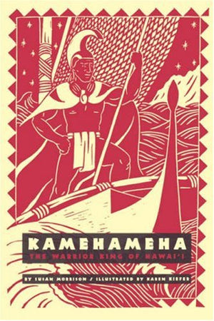 Kamehameha: The Warrior King of Hawaii (A Latitude 20 Book)