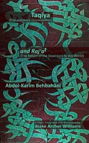 Taqiya & Raj'at: Precautionary Dissimulation  & The Return of the Dead back to the World (Shi'a Islam Doctrinal Series) (Volume 12)