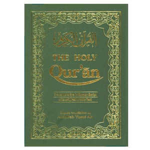 The Holy Qur'an: Roman Transliteration, with orginal Arabic Text and English translation (English and Arabic Edition)