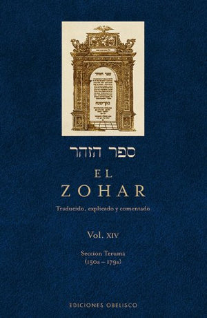 Zohar XIV (Spanish Edition)
