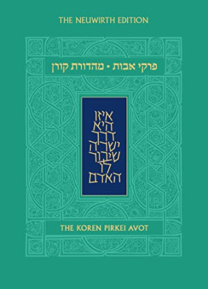 Koren Pirkei Avot (Hebrew Edition)
