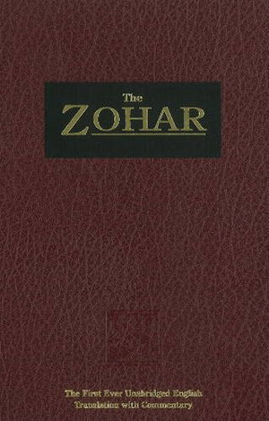The Zohar Volume 23 : By Rav Shimon Bar Yochai: From the Book of Avraham: With the Sulam Commentary by Rav Yehuda Ashlag (Aramaic and English Edit