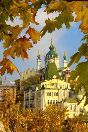 An Autumn Day in Old Kyiv (Kiev) Ukraine Journal: 150 Page Lined Notebook/Diary