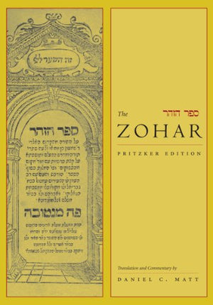 The Zohar: Pritzker Edition, Volume Eight
